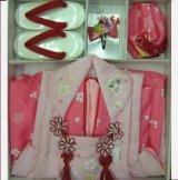 三歳祝い着セット(ピンク)