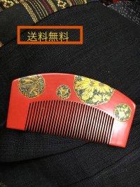 赤漆に螺鈿細工  鑑賞に値する美しい櫛