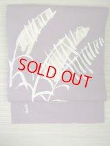 高久空木 絽染め名古屋帯「麦の穂」   SOLD OUT  空木ファンのかたがお求めくださいました。ありがとうございます。